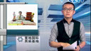 五旬教师买200余个[www.changmao.com.cn]证书