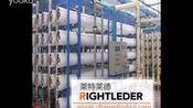 【环保】www.chengdushui.com成都海水淡化设备公司—在线播放—优酷网,视频高清在线观看