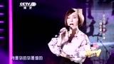 胡莎莎的这首《唱念爱》把刘欢老师难住了