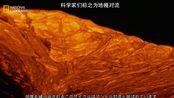 【半熟肉】【解说:佐藤拓也】国家地理纪录片 日语听力测试 驚異の惑星:溶岩と地球