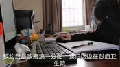 四川自贡富顺外出打工关于开健康证明,今天视频健歌去村委会看看