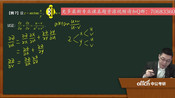288.乐学高数-李擂45-模块九 偏导数的计算-复合函数求导_Sub_03