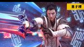 仙侠与科技的结合 剑来 逆转次元——Ai崛起 国漫男神又添一枚国漫又一佳作