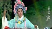 李雪婵倾情演唱越剧《孟丽君》选段,扮相俊美,精彩好看