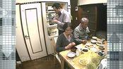 超級全能住宅改造王82(名古屋市瑞穗區).下.1080p.HDTV.X264