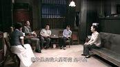 爷们儿:李国生抱着孩子回来,要上户口,刘全有发话就是霸气