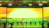 CCTV点亮中国全国少儿春晚华东节目选拔大赛《山里的小妹爱太阳》