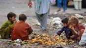 疫情冲击之下,全球或将面临饥荒,联合国:每天或有30万人饿死!