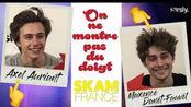 【法版Skam】Maxence和Axel采访视频(中/英文字幕)