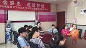 宝鸡市妇幼保健院职工子弟培训活动4—在线播放—优酷网,视频高清在线观看