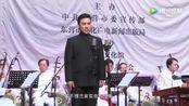 吕剧:逼婚记(崔海波)东营