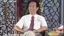【新杏坛】阎崇年对话马瑞芳:康熙与红楼梦