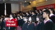 【西安】医学院校长爆金句:从今你们不再是你们,我们依然是我们