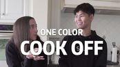 【sean & kaycee】搞笑小日常one color cook off feat.sean's dad