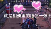 【单身慎点】谦谦君子,琴瑟友之:瑶yao族舞lan曲. 古筝超业余