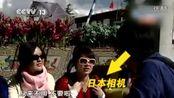 吕小布:街头采访一句话证明你爱国(貌似是秦皇岛)