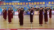 (四)玲玲会长中国旗袍会山东菏泽艺术团荣获全国舞蹈大赛金奖