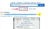 湖南工商营业执照年检网上申报流办理程操作指南