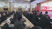 [青海新闻联播]特写:坚定制度自信 维护制度权威 做制度执行的表率