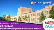 昆士兰大学UQ FINM7409 Financial Management for Decision Makers | ARR 平均会计收益率