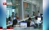 [特别关注-北京]跨省异地就医结算惠及哪些人群