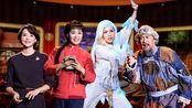 故事里的中国97岁高龄的白毛女扮演者孟于老师来到现场,全场起立鼓掌