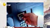 央行新规:元旦起ATM机转账24小时内可以撤销