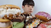 [吃播无人声]*Siho*自制甜品:白巧克力澳洲坚果、薄荷巧克力片、覆盆子芝士蛋糕、布朗尼、巧克力华夫饼、草莓果酱饼干和冰淇淋-20200304咀嚼音