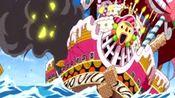香吉士灵机一动想出战略,配合凯撒打爆大妈海贼团的船