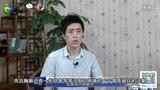 【青稞网】平海涛谈肿瘤治疗误区(一):过度治疗的例子—在线播放—优酷网,视频高清在线观看