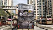 Hong Kong Bus 九巴 KMB 车队编号3ASV201型号富豪超级奥林比安车牌KE7838路线265M由天恒村开往丽瑶村(全程不剪接)