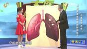 大医本草堂:哪些肺部结节易癌变?名医详细讲解,看完要谨慎了