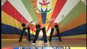 欢乐大天使  第六集 2006体操(高清订购www.fk2008.com)
