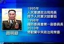 朝鲜次帅赵明录立足政坛30年