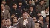 [1988年春晚]评书:《评书贯口》 刘兰芳,后方高能,点赞投币收藏