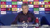 塞蒂恩:梅西的伟大在于长时间的巅峰 我也很享受马拉多纳的足球