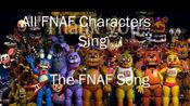 [FNAF]所有玩具唱1代主题曲