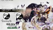 【Deemo/彩笔的新谱速递】nightmare(DEEMO Arr.)hard Lv.11 6gr