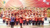 """郴州市二十九完小""""庆元旦  经典诵读""""《弟子规》一年级8班—在线播放—优酷网,视频高清在线观看"""