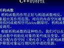 孙鑫vc教程(2)-0006[wWW.zqPan.Com]