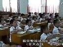 《角的初步认识》2 2010年广东省小学数学优质课评比(1组).