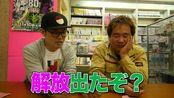 【shama的游戏王】和卡牌店店长用初代卡对决吧!