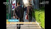 0001.中国网络电视台-《生活提示》 20170419 竞业禁止协议您了解吗?_CCTV节目官网-CCTV-1_央视网()[超清版]