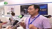 20150807《医讯》SXmini系列电子烟亮相北京国际电子烟展