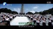 印象驻马店 项目简介 河南省驿商汇集团—在线播放—优酷网,视频高清在线观看