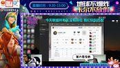 卡尔_2020-01-10 9时7分【帮粉丝定位赛】0胜0负