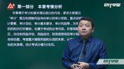 广西注册会计师_注册会计师准考证单价_注册会计师经济法得花多少钱