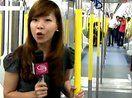 深圳:地铁4号线6月16日全线开通港式服务全程花费半小时