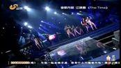 中秋明月家(山东卫视)-20120930-李斯丹妮、江映蓉《The.Time》