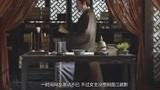 热剧《孤城闭》上线,王凯江疏影分饰男女主角,同框真养眼